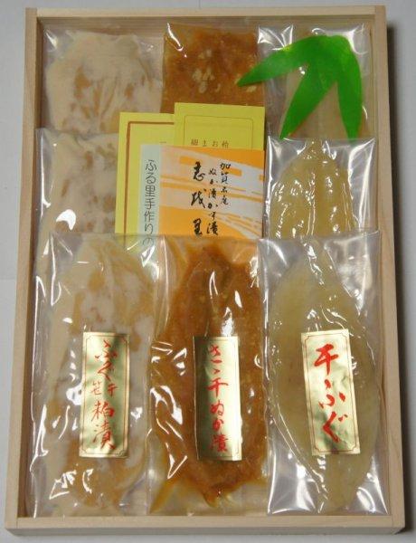 画像1: ふぐ笹干しぬか粕漬 干しふぐ 3品詰め合わせ 3 (1)